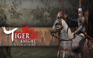 Tiger Knight İçin Gladyatör Arenası